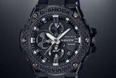 Casio-G-Steel-B100-Smartwatch